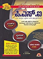 P S I - Exam Hot Package