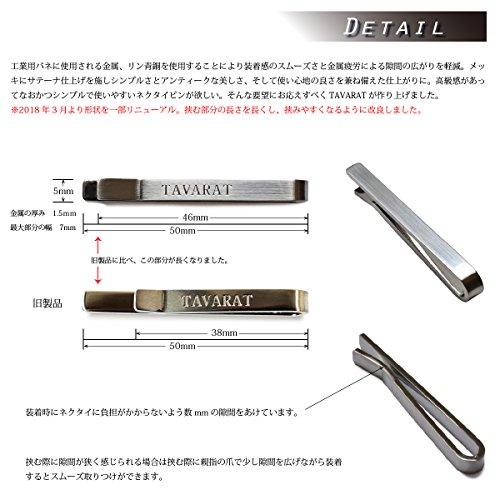 TAVARAT(タバラット)『ネクタイピンりん青銅製(Tps-014R)』