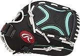 Rawlings Champion Regular Decorative X Web 11-1/2' Lite Softball Gloves