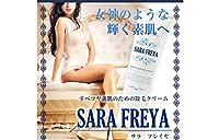 SARA FREYA