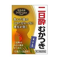 【第2類医薬品】茵チン五苓散エキス細粒G「コタロー」 12包