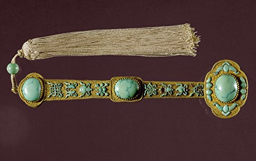 China Ruyi Scepter Na Ruyi Scepter And Tassel With Buddhist Symbols Presented To Emperor ChIen Lung By A Court Official In 1783 Gold With Turquoise Inlay Ching Dynasty Poster Print by (18 x 24)