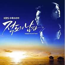Korean drama OST, The Equator Man - Original Soundtrack (KOREA) CD *NEW & Sealed* Yim Jae Bum, Kim Bum Soo