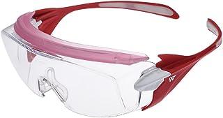 ビジョンベルデ 保護めがね 防曇 UVカット 小型タイプ VS-303F オーバーグラス ピンク