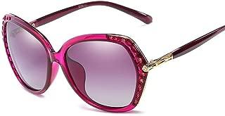 SGJFZD Womens Female Fashionable Sunglasses Polarized Light Sunproof UV400 PC TAC Full Frame Large Lens Big Frame (Color : Purple)