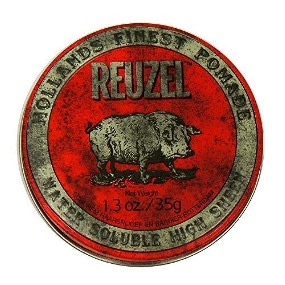 混合決定するバルブReuzel Red Hair Pomade Piglet 1.3oz [並行輸入品]