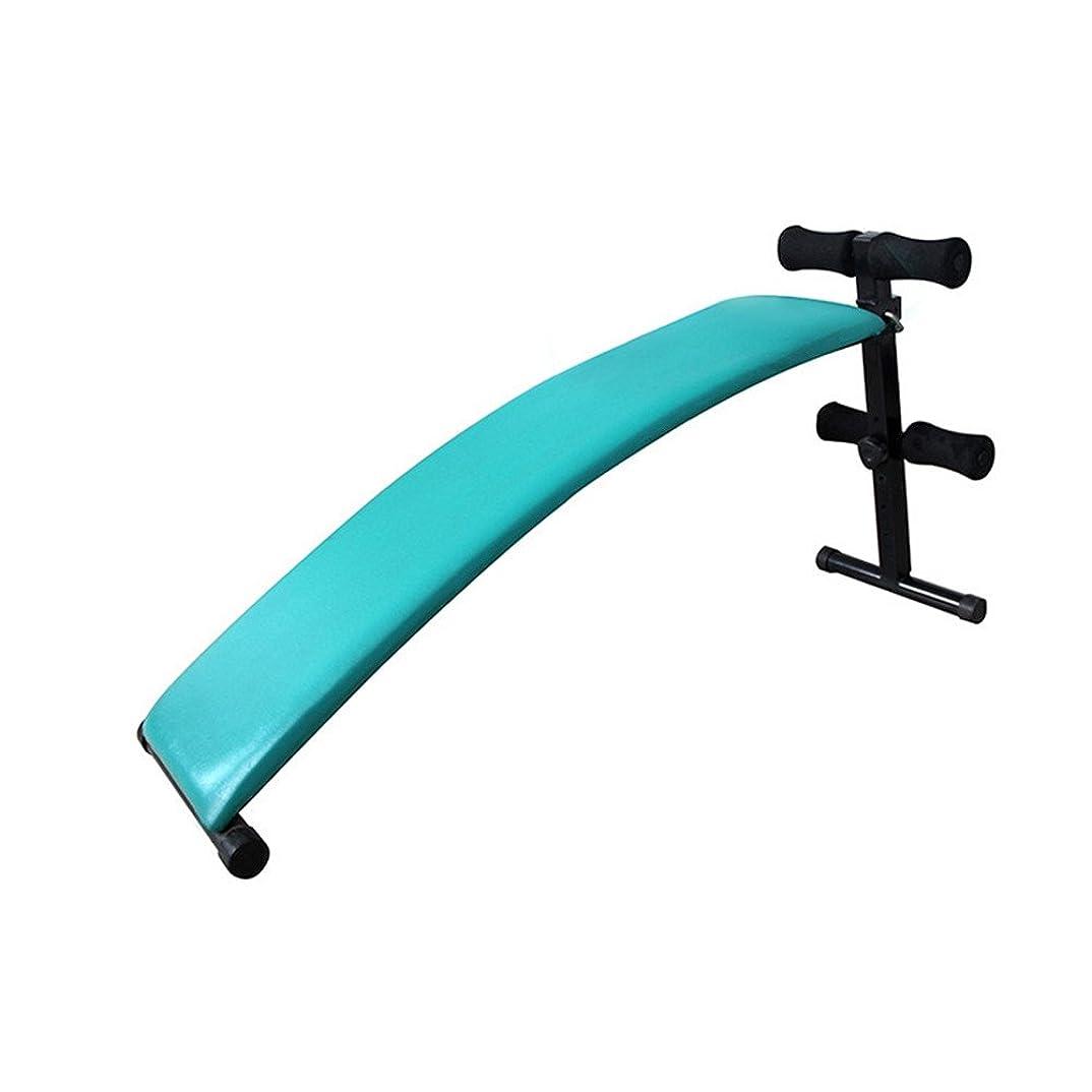 追加花瓶血マルチシットアップベンチ マルチシットアップベンチ シットアップベンチ 腹筋 背筋 全身を鍛えるマルチエクササイズ 男女兼用 トレーニングベンチ