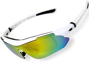 Amazon.es: gafas graduadas deportivas