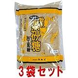 タカイの粉末黒砂糖(加工黒糖)<500g>3袋セット