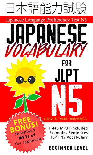 Japanese Vocabulary for JLPT N5: Master the Japanese Language Proficiency Test N5 (English Edition)