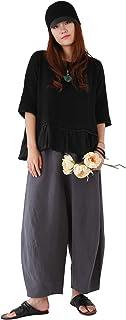 Jiqiuguer Lady's Yoga Long Loose Elastic Closure Pants, Boho Pure Colour Wrinkled Trousers with Pockets
