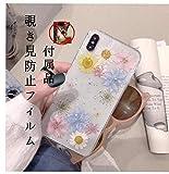 166 B 11 携帯カバー花柄 アイフォンケースドライフラワー クリアケース アイフォンカバー ソ……