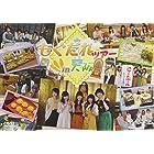 DVD「もぐだれツアー in 大阪」