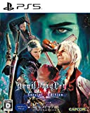 「Devil May Cry 5 Special Edition」の画像