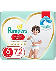 Pampers Premium Care Pants Diapers, Size 6, Extra Large, 16kg