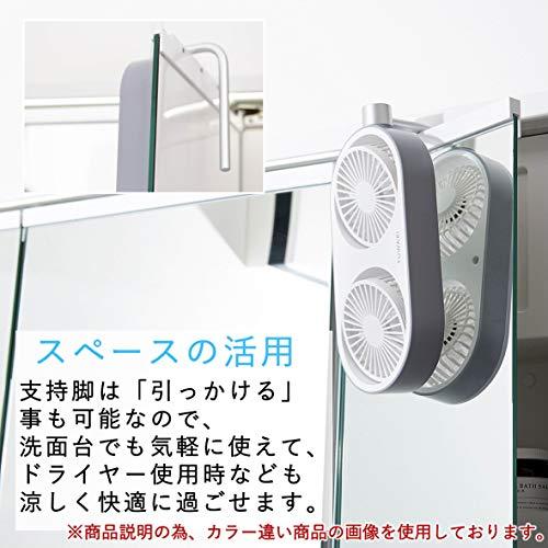 [山善]扇風機FUWARIミニデスクファンタッチスイッチ7枚羽根風量3段階調節2WAY電源(USB/AC)ライトピンクYTT-C50(LP)[メーカー保証1年]