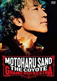 佐野元春 & THE COYOTE GRAND ROCKESTRA - 35TH.ANNIVERSARY TOUR FINAL (通常盤)[DVD] - 佐野元春