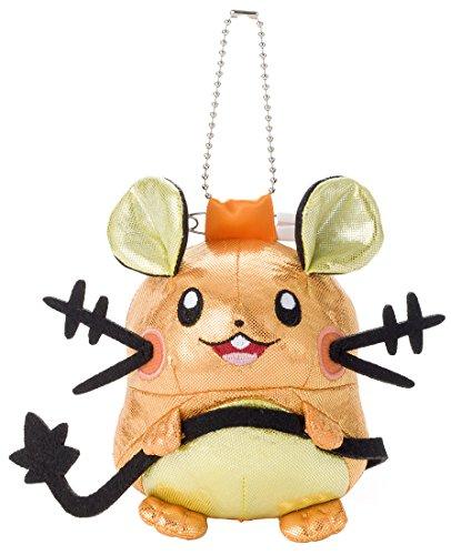 Pokemon / Pokemon / stuffed badges / Deden'ne