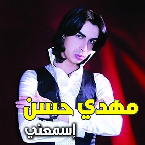 Mahdi Hassen