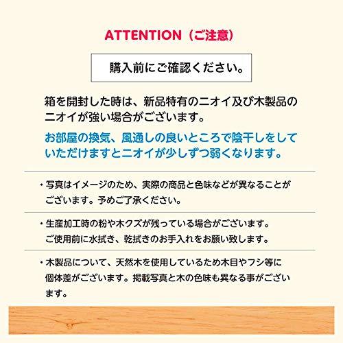 カトージミニベビーベッド|アーチ(ホワイト)【折り畳み】【ハイタイプ】【収納板付き】