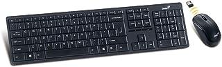 مجموعة لوحة مفاتيح لاسلكية نحيفة 2.4 جيجا هرتز من بلاك آرا 8000ME