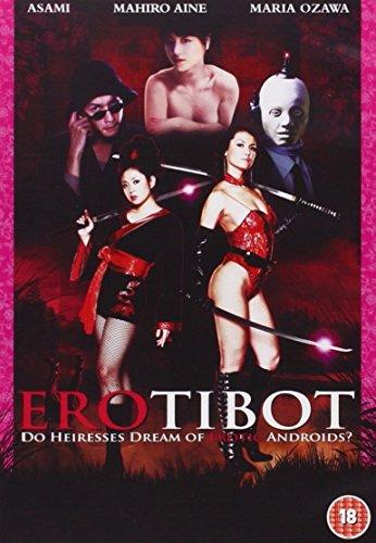 Erotibot (2011) [DVD] [Reino Unido]
