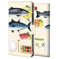 AQUOS sense3 ケース 手帳型 アクオス センス3 カバー スマホケース おしゃれ かわいい 耐衝撃 花柄 人気 純正 全機種対応 海鮮料理 食べ物 かわいい 8914304