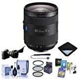 Sony 24-70mm f/2.8 Vario-Sonnar T Zeiss ZA SSM II, A-Mount Lens - Bundle with 77mm Filter Kit, Flex Lens Shade, Cleaning Kit, Lens Wrap (15x19), Capleash, Software Package
