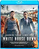ホワイトハウス・ダウン [AmazonDVDコレクション] [Blu-ray]