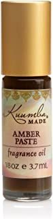 Kuumba Made Amber Paste Fragrance Oil | .125 Fl Oz / 3.7 ml (1-Unit)