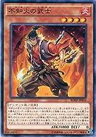 不知火の武士 ノーマル 遊戯王 ブレイカーズ・オブ・シャドウ bosh-jp034