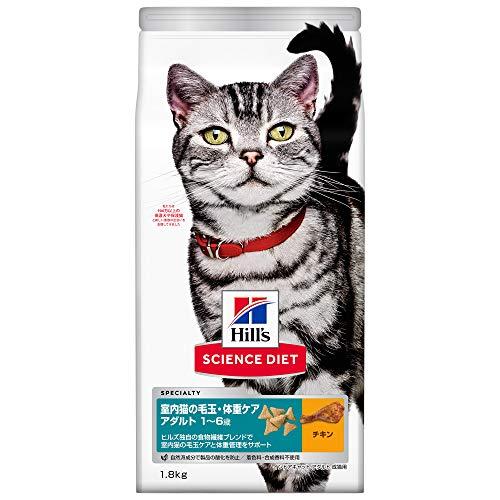 ヒルズサイエンス・ダイエットキャットフードインドアキャットアダルト1歳~6歳室内猫の体重・毛玉ケアチキン成猫用1.8kg