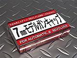 モデルガン専用キャップ火薬 7mm モデルガンキャップ 100発入 【赤パッケージ】 カネコ