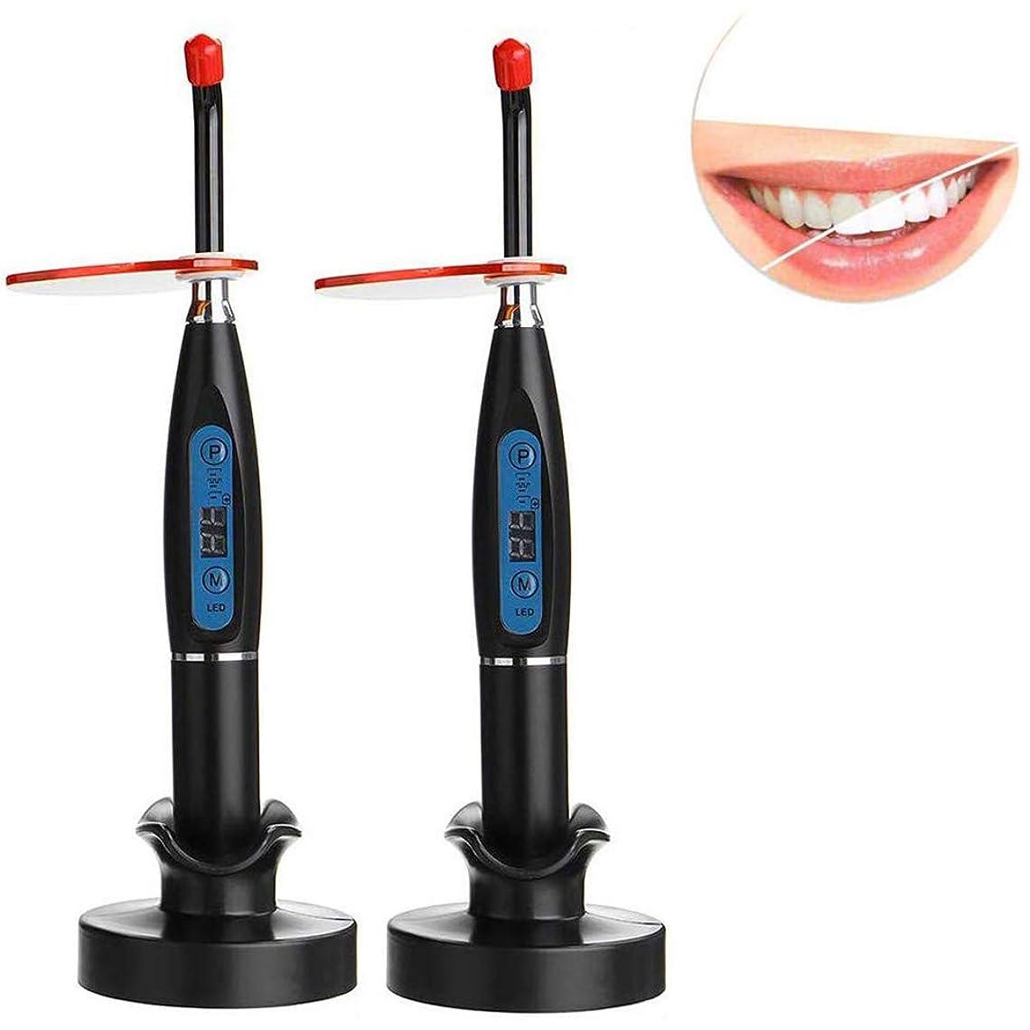 テザー襲撃アクション5WワイヤレスビッグパワーLEDライト歯科用硬化機コードレスLED歯科用ツール2000mw /cm2、3つの作業モード付きブルーライト付き(2PCS)