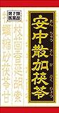 クラシエ 漢方 安中散加茯苓エキス錠(180錠)