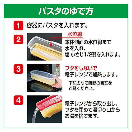 不動技研電子レンジで調理パスタ(パスタゲージ付)ピンクF2582