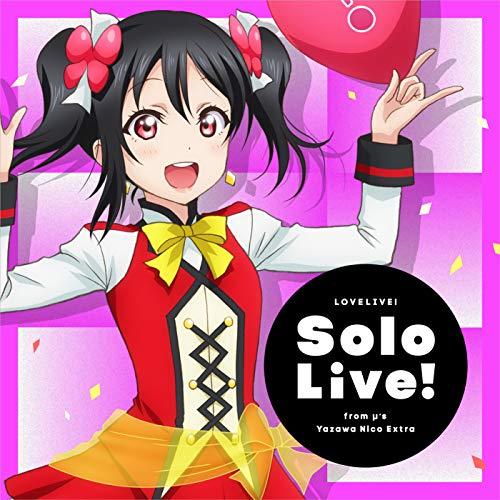 ラブライブ!Solo Live! from μ's 矢澤にこ Extra
