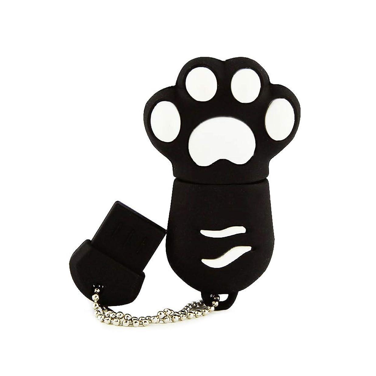 液体生産的時代遅れ64GB USB 3.0メモリ高速フラッシュドライブかわいい動物の猫の足の形状キャラクターメモリースティック ペンドライブ データストレージ おもしろネコ 猫の爪 小型 (ブラック)