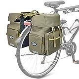 Tumax 自転車用リアバッグ・サイドバッグ 自転車バックバッグ 防水 大容量 軽い 収納力抜群 自転車バックバッグ 登山 旅行 キャンプ ハイキング リアバッグ 専用レインカバー付き
