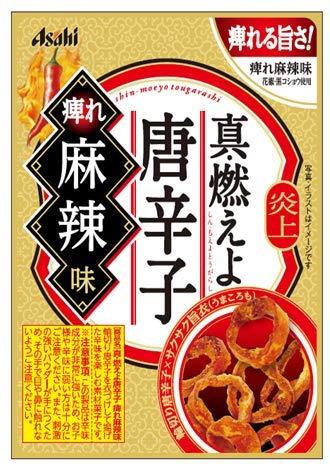 アサヒグループ食品 真・燃えよ唐辛子 痺れ麻辣味 12g 8袋