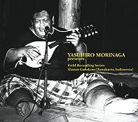 Yasuhiro Morinaga - Yasuhiro Morinaga Presents Field Recording Series, Slamet Gundono (Surakarta, Indonesia) [Japan CD] DQC-1204 by Yasuhiro Morinaga