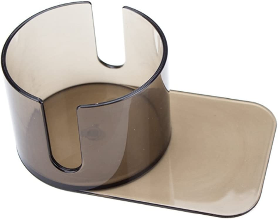 Brybelly Plastic Cup Holder with Cut Out