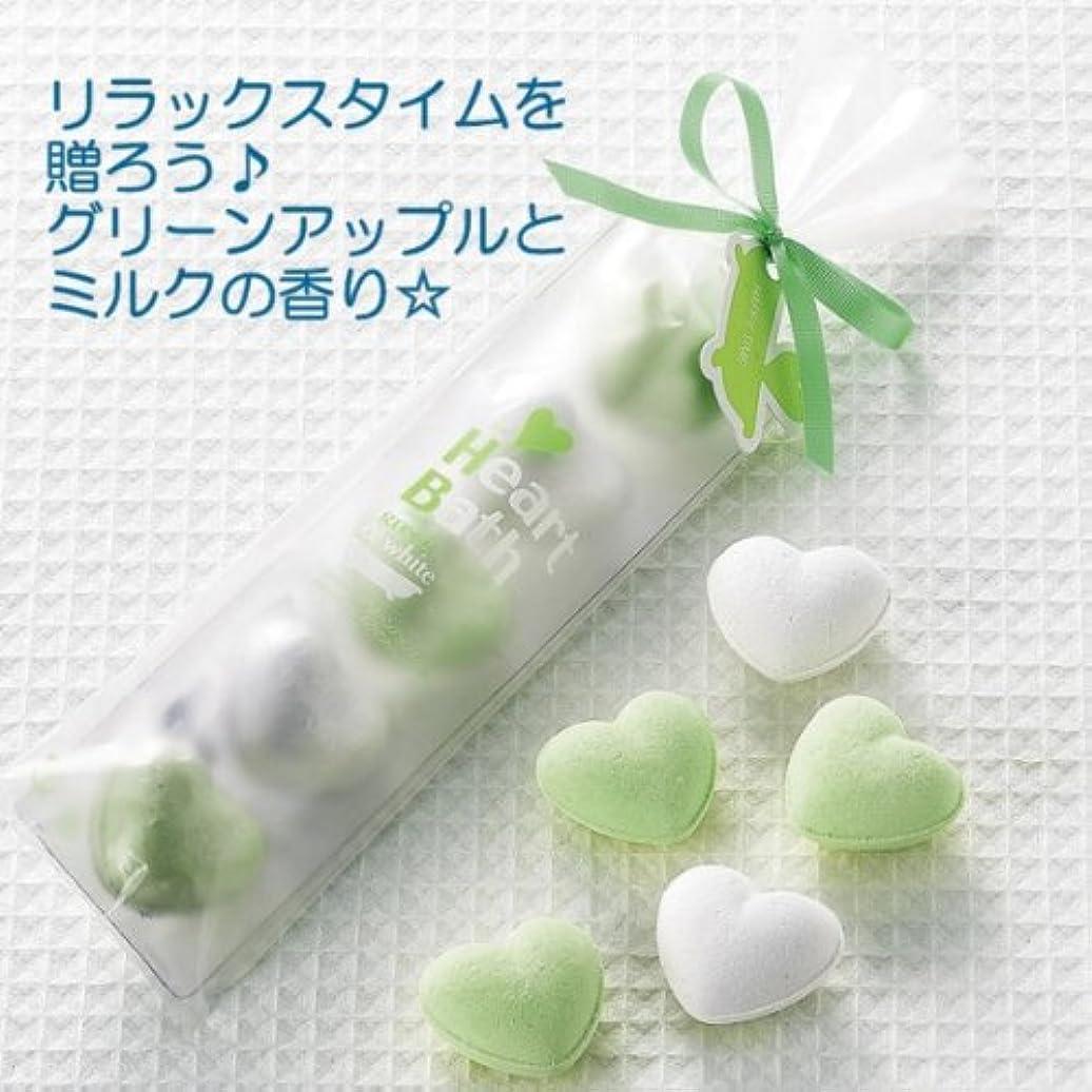 クレデンシャル出会い州ハート型の入浴剤グリーンアップル&ミルク