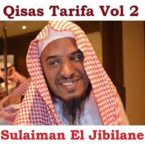 Sulaiman El Jibilane