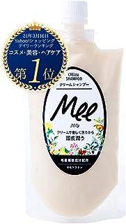 【NEW】洗えるヘアトリートメント Mee 300g クリームシャンプー 皮脂 乾燥肌 ダメージケア 大容量 時短 おすすめ 人気 ランキング