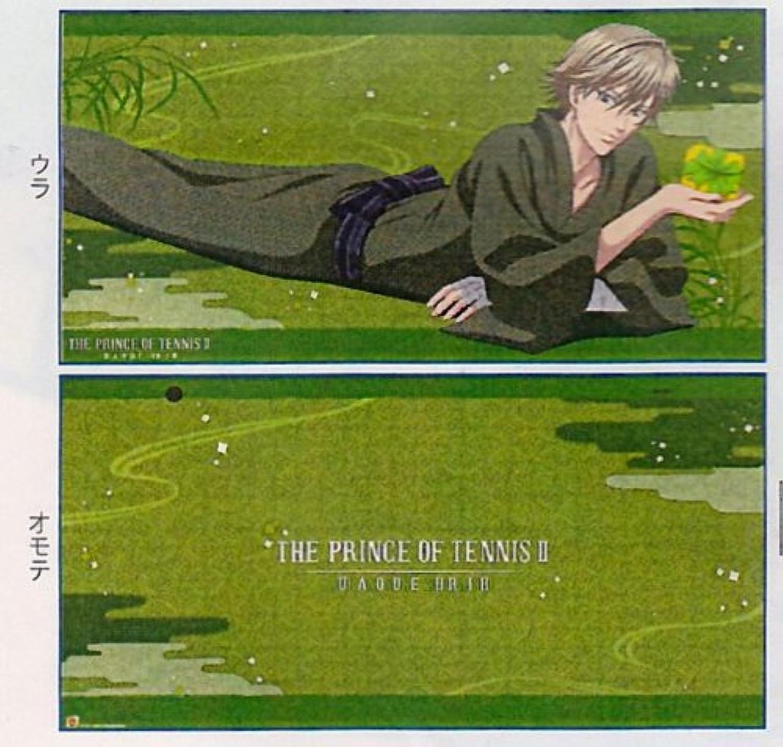 [Jump Festa 2013 Exclusive] New Prince of Tennis  Big Towel C [Kuranosuke Shiraishi] (japan import)