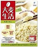 大麦生活 大麦ごはん 150g×10箱