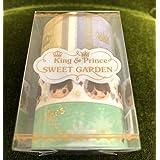 キンプリ King&Prince スウィートガーデン マスキングテープセット