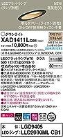 パナソニック(Panasonic) 天井埋込型 LED(電球色) 傾斜天井用ダウンライト 美ルック・拡散タイプ 調光タイプ(ライコン別売) 埋込穴φ100 XAD1411LCB1