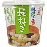 マルコメ カップ料亭の味 長ねぎ 即席味噌汁 1食×6個